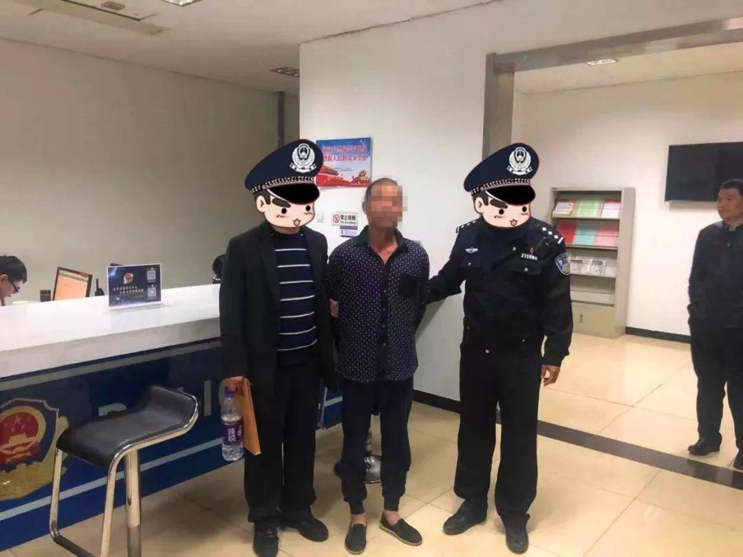 山�|�酃饪v火致2死案嫌疑人��逃9