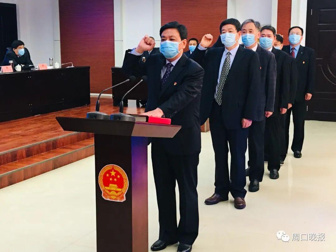周口人事任免来了,王宏武为周口市人民政府副市长