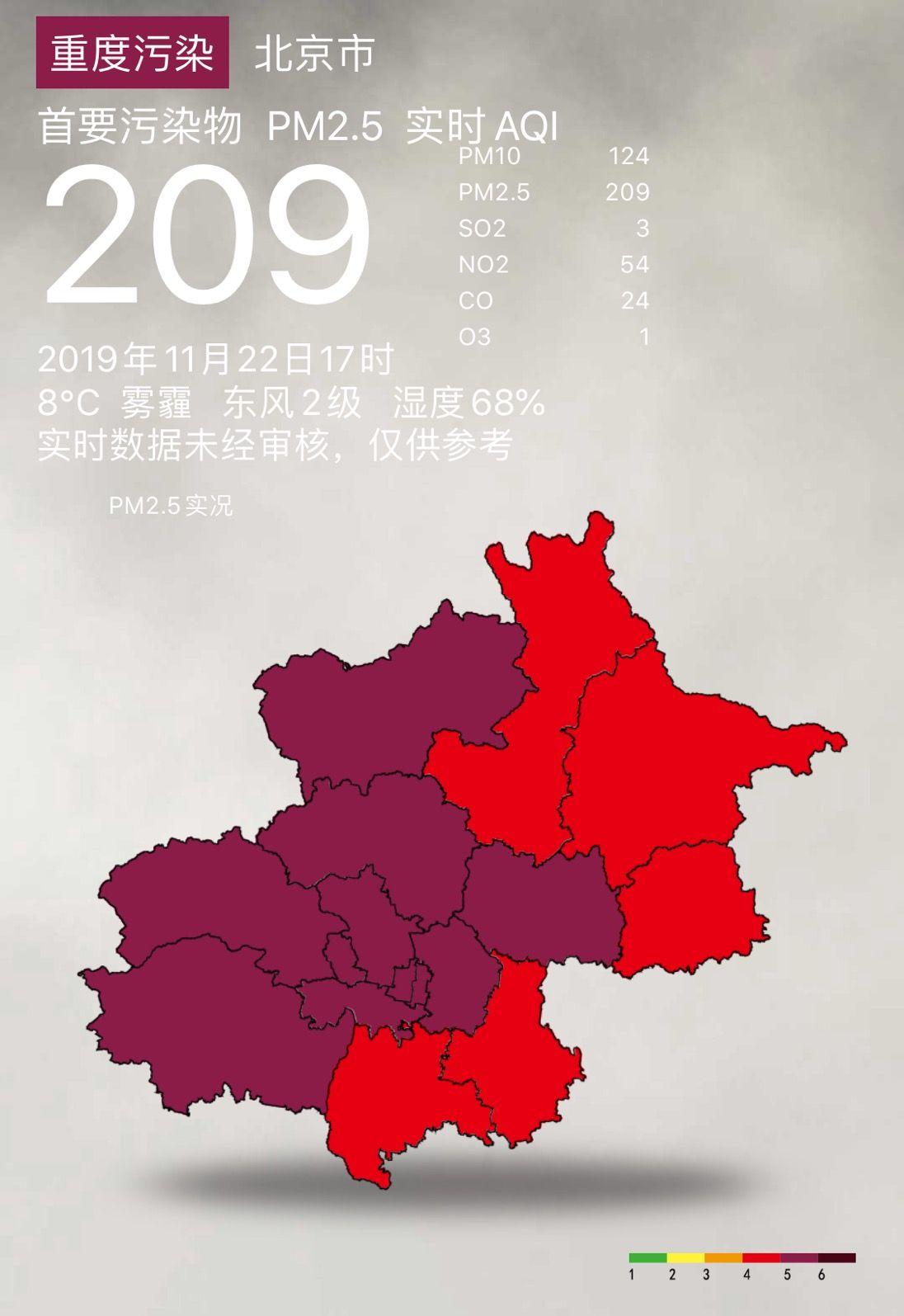 北京重污染�⒊掷m至明日上午