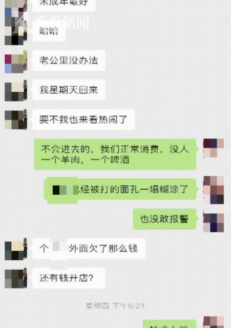 香港警方:一定会严正追究违法暴力行为