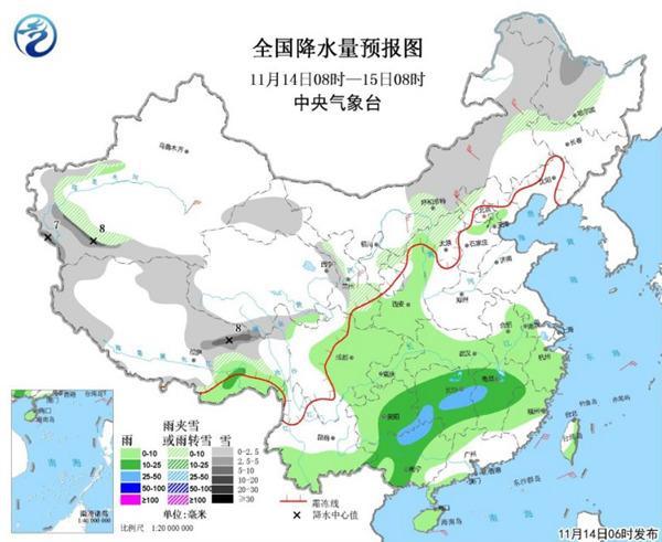 北方將全面入冬 全國多地區或迎雨雪天氣