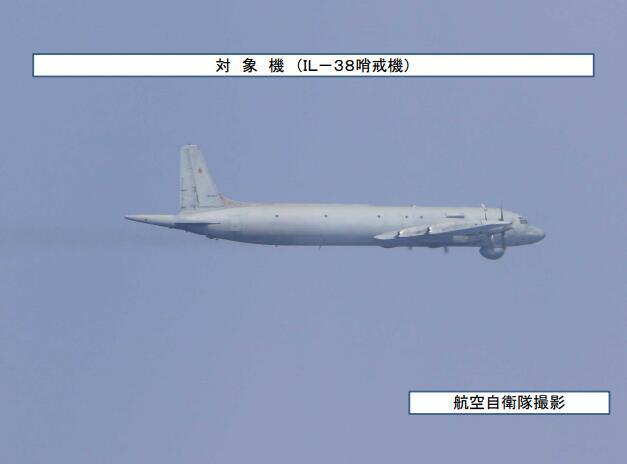 俄军伊尔-38N反潜机。(图源:日本统合幕僚监部)