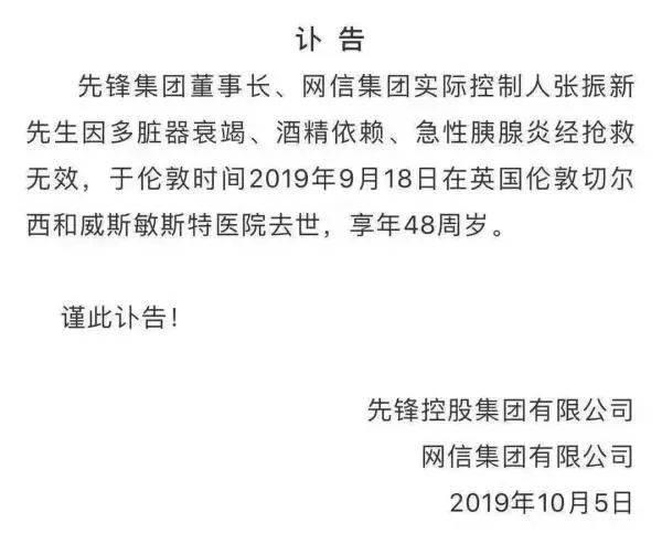 上海自贸区临港新片区范围示意图首次公布(图)