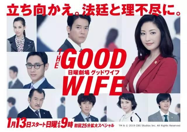 【导演】:塚原亚由子、山本刚义、松木彩