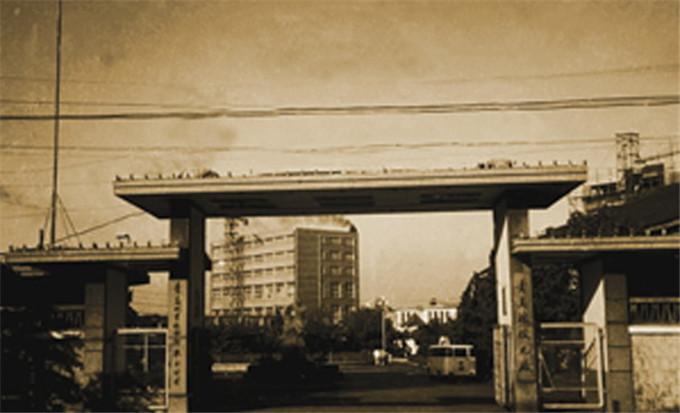 1956,原橡胶九厂门头