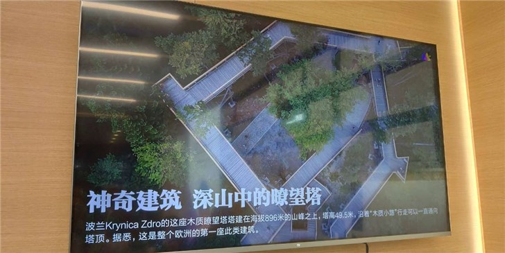 2019银华基金杯新浪银行理财师大赛 个人赛复赛考题