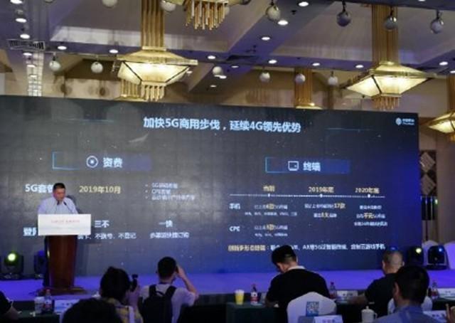 知乎完成4.34亿美元融资 印度版微信获中国创投青睐
