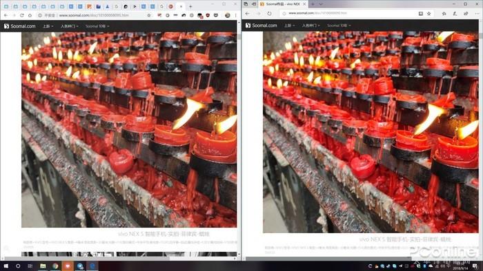 Chrome(左)可以将SRGB图片映射到P3广色域正确显示,而UWP的Edge(右)却过饱和丢失细节