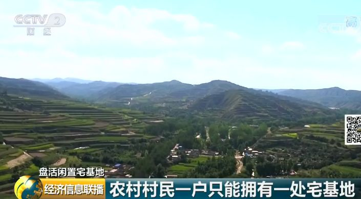 日媒:无人店铺在中国一度备受赞誉 但如今已经暂歇