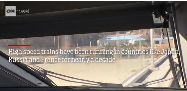 高铁在日本,俄罗斯和法国已经运走了很久了 图源:CNN