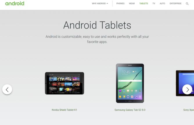 "Google将""平板""类别送回Android首页 称是操作失误的照片 - 1"