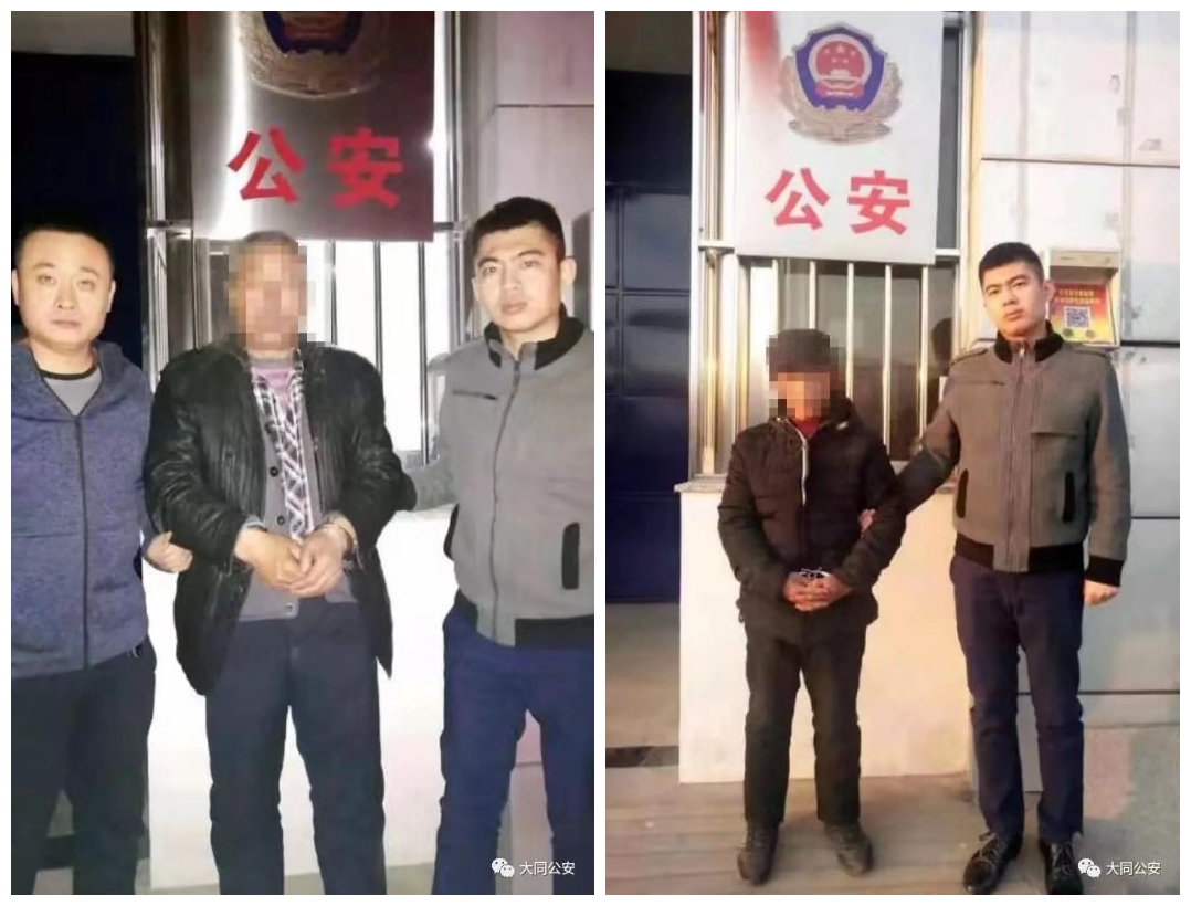 两名嫌疑人已被刑事拘留。 大同市公安局供图