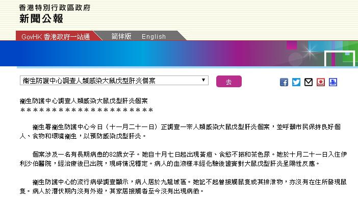 孙公司失控中昌数据:亿美汇金拒预审计、经营正常