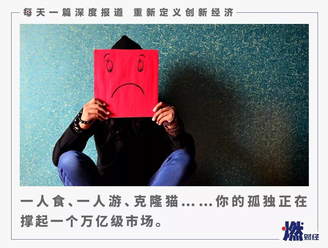 爱奇艺三季度营收指引不及预期 盘后跌超10%