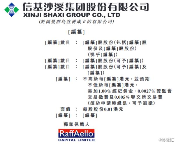 媒体:现代汉语词典App价格不妨亲民一些