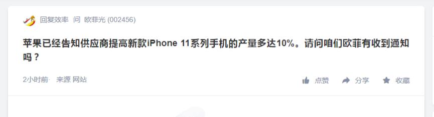 郭台铭退出国民党 蔡英文阵营第一时间送来嘲讽