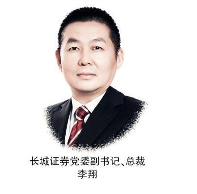 叶云宏:降息是否到来还是未知数 原油特别关注EIA