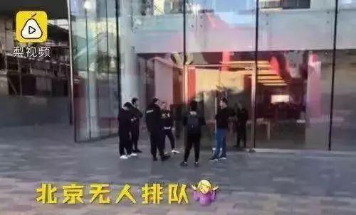 ▲苹果新机发布场面