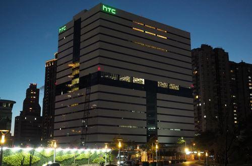 大幅裁員近1/4 HTC轉型自救啟示錄