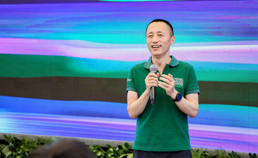 小米集团:奖励近3500万股奖励股份予457名选定参与者