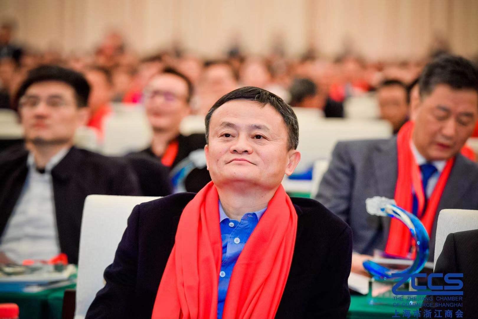 马云回应交响乐争议:真正的企业家最大资源不是有钱