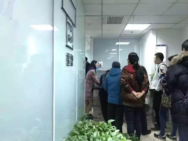 途歌总部办公室列队的人群(图片来源:每经记者 蘧毛毛 摄)