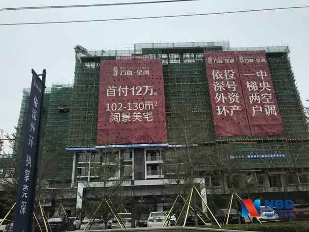 """深圳高房价溢出效应放缓 """"世界工厂""""东莞楼市下行"""