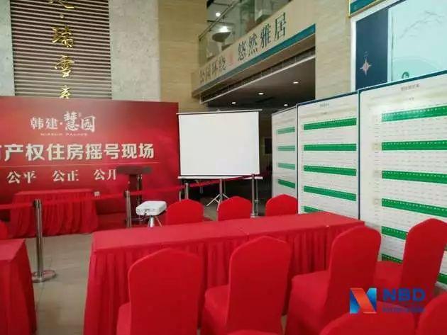 北京房山区一共有产权房项目现场(图片来源:每经记者 王佳飞 摄)