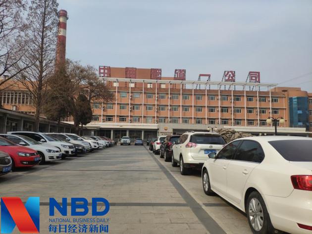 位于河北省廊坊市的中油管道一公司驻地 图片来源:每经记者 苏杰德 摄