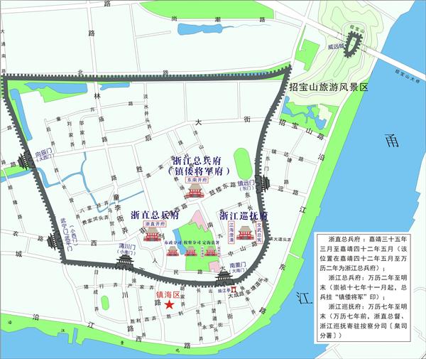 镇海:被遗忘的明朝抗倭指挥中心