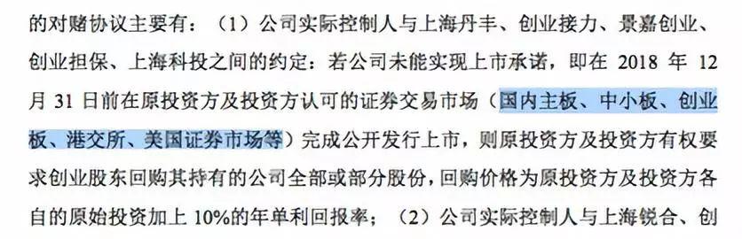 贺燕青:火锅是餐饮业最优赛道 海底捞护城河稳固