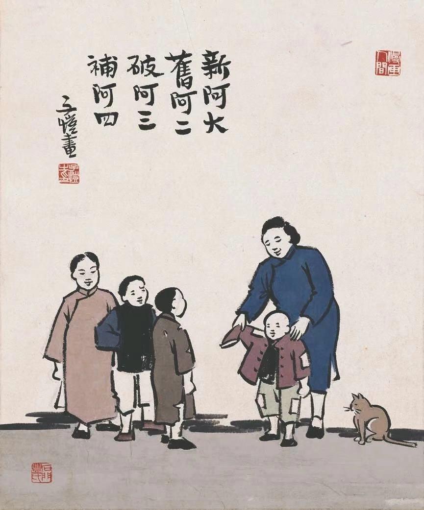豐子愷先生今天120歲了,謝謝你畫裡的詩意和天真 影視 第5張