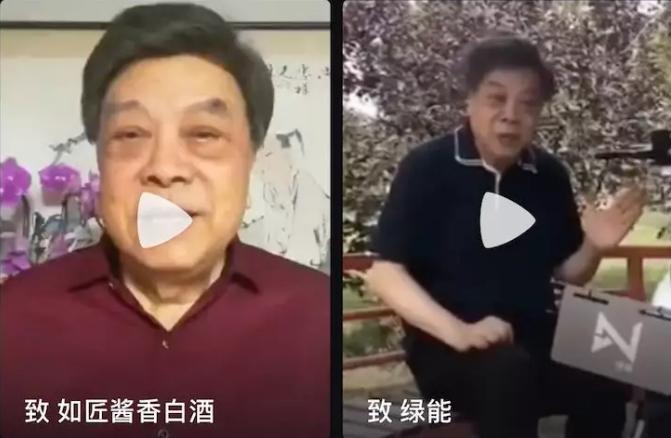 评判赵忠祥的老年生意,还是应该看法律