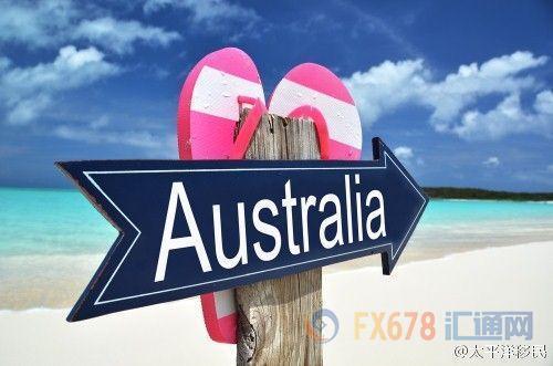 澳大利亚失业率降至6年半最低 提振澳元短期看涨偏好