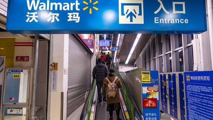 沃尔玛中国牵手腾讯京东  电商和新零售来助力