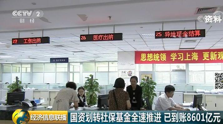 绿地启动哈尔滨东北亚国贸中心 引入华为建5G示范区