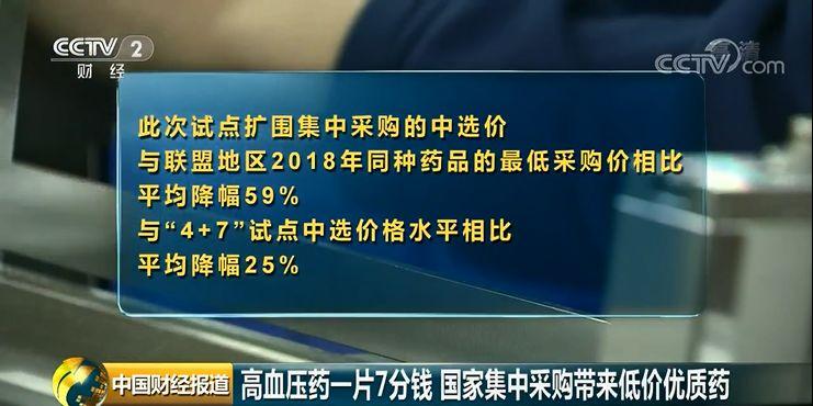 LPR房贷利率今起执行:各地月供变化不大