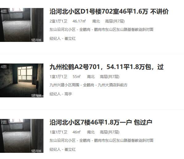 """财经早报多城限售楼盘""""解冻""""影响不大 央行重"""
