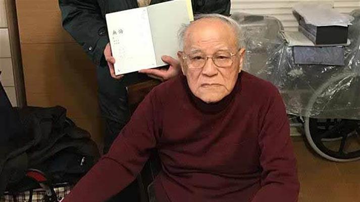 """2017年,當時高齡87歲的陳明忠,對于兩岸局勢的未來仍然很關心,他希望兩岸能和平共榮統一。(圖片來源:臺灣""""中時電子報"""")"""