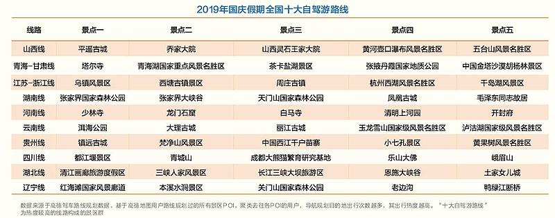 日媒:中国加快数字人民币发行准备工作
