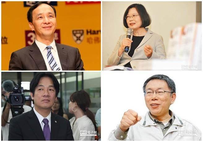 """朱立伦、蔡英文、赖清德、柯文哲。(图片来源:台湾""""中时电子报"""")"""