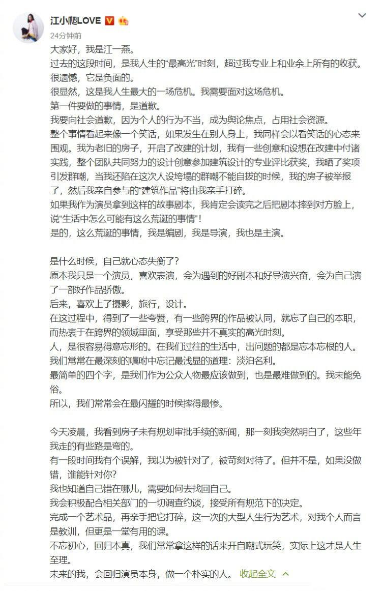 好太太:收到广东证监局行政监管措施决定书