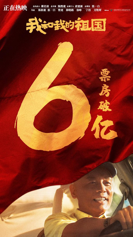 """中国是不是要取代美国? 3分钟看懂这份""""官宣"""""""