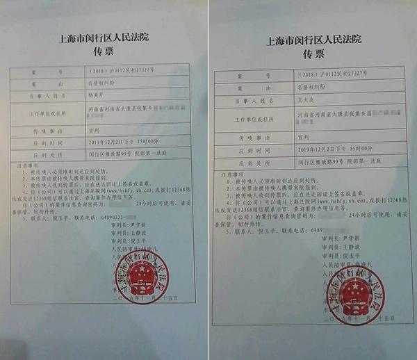 荔枝更新招股书:第三季度营收同比增长72%