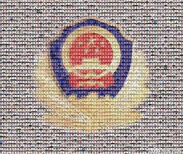 △因公殉职的警察照片拼就的一张警徽