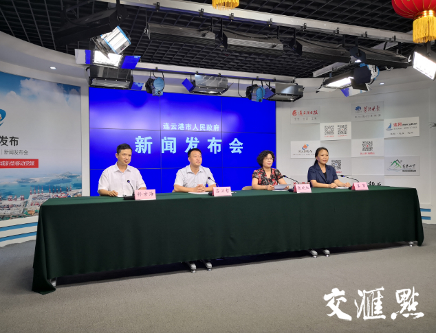 新闻中心第二十届江苏省农洽会将在连云港举办