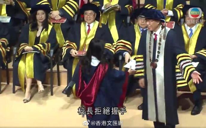 理工大学毕业典礼 校长拒与戴口罩毕业生握手