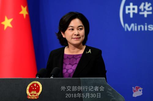 中俄朝将在上合组织峰会期间会晤? 外交部回应华春莹会晤一国两制