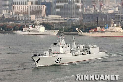 """2007年12月1日,人们在日本东京的码头欢送中国人民自在军海军""""深圳""""号导弹驱逐舰。""""深圳""""号导弹驱逐舰当天终结对日本为期4天的友益访问,起程回国。 新华社记者 任正来 摄"""