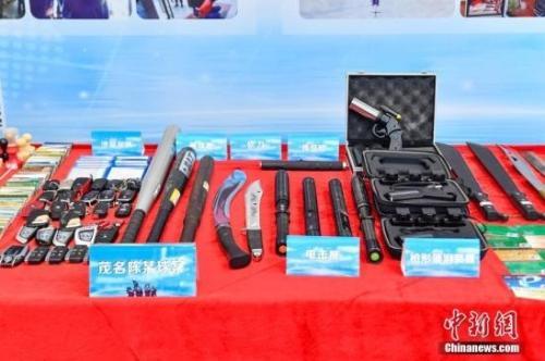 资料图,警方打掉恶势力犯罪集团,展示涉案物品。中新社记者 陈骥旻 摄